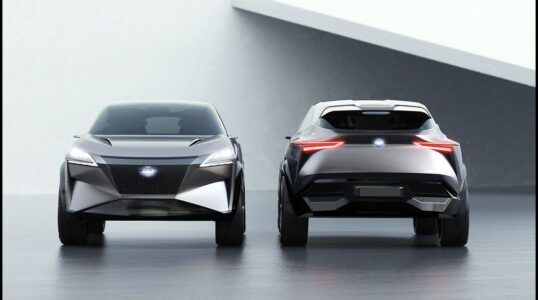 2022 Nissan Qashqai Vendre Maroc Acenta Accessories Car The