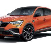 2022 Renault Arkana Youtube Arka Lada Kadjar 300 Duster